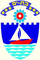לוגו עיריית בת-ים 1
