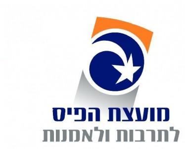 לוגו פיס