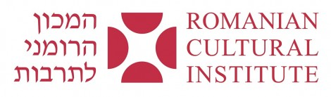 Romanian Cultural Institute logo - Hebrew and English1