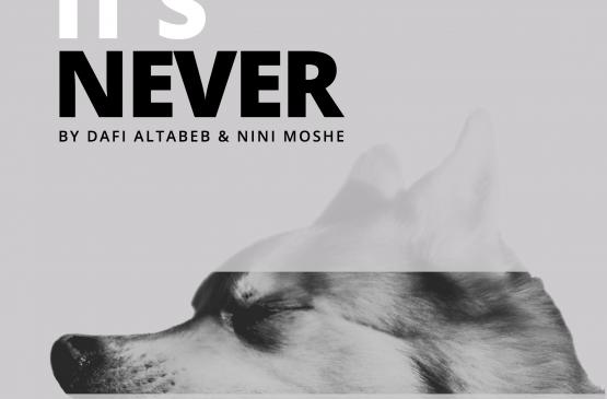 It's Now. It's Never (2)